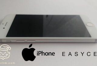 Easycep'den Telefon Alınır mı? İphone 7 Aldık! | Easycep Hakkında!
